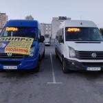Автобус Киев Днепр