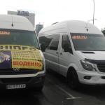 Автобус_маршрутка