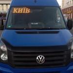Автобус-Кирилловка-Киев