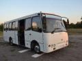 Заказ автобуса Днепропетровск