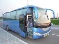 Автобус Ютонг 29